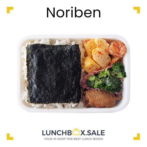 Nori Bento with Vegetables and Rice