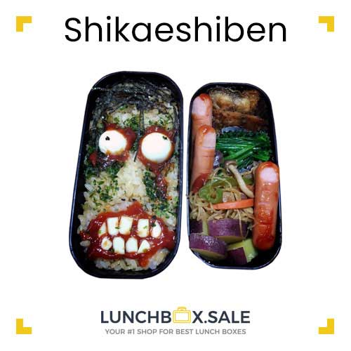 Shikashi Bento Scary Revenge